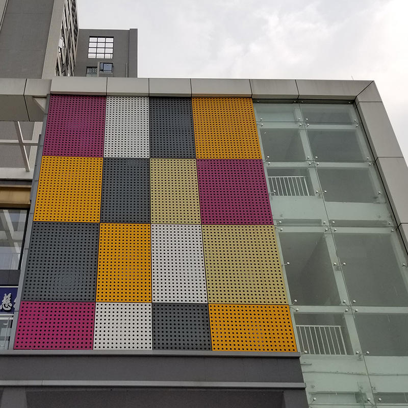 Metal Screen Decoration Wall Panel Aluminum Perforated Cladding Panel