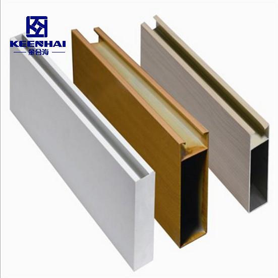 Intergrated Tubular Metal Ceiling