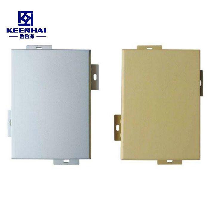 Custom Made Powder Coating Aluminum Wall Cladding Panel