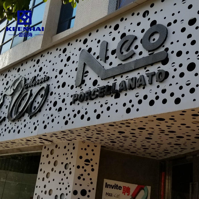 Perforated Design Facade Panel