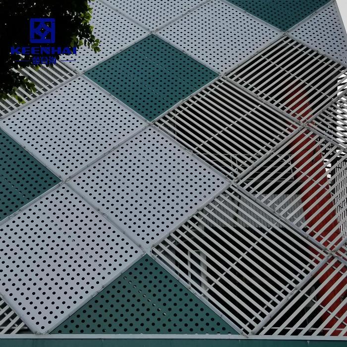 Decorative Square Panel Perforated Facade
