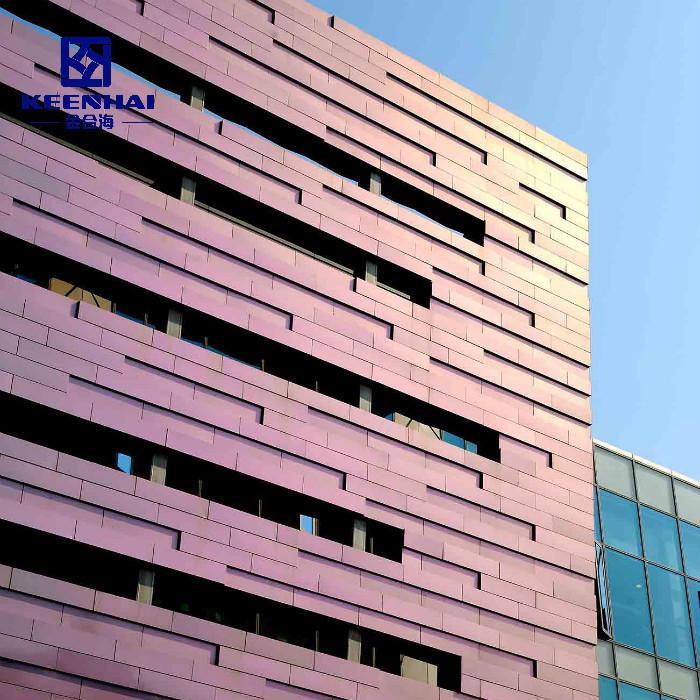 Commercial Building Aluminum Solid Panel Facade Cladding