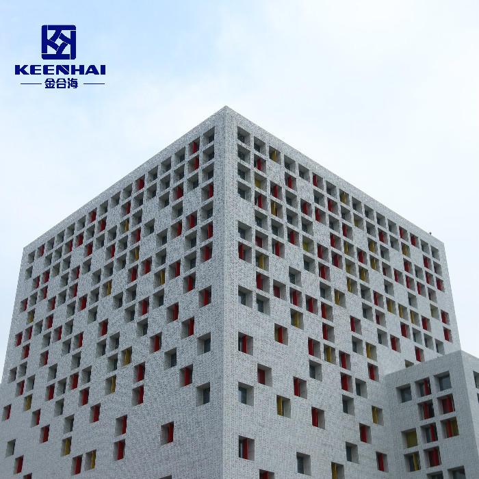 High Quality Sheet Price Aluminium Perforated Facade Panels