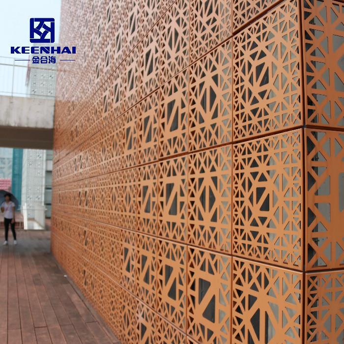 Perforated Metal Mesh Aluminum Perforated Facade Panel