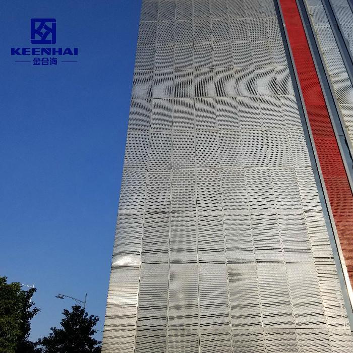 Aluminum Composite Panels Section Metal Facade Panels Wall Cladding