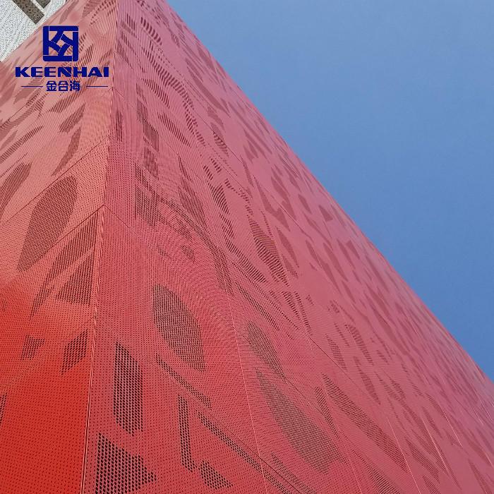 Custom Large Perforated Aluminum Facades Unitized Curtain Wall