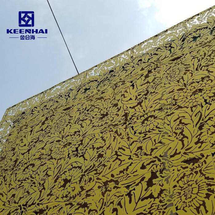 Hot Sales AluminumPerforatedPanel Partition Wall Panel