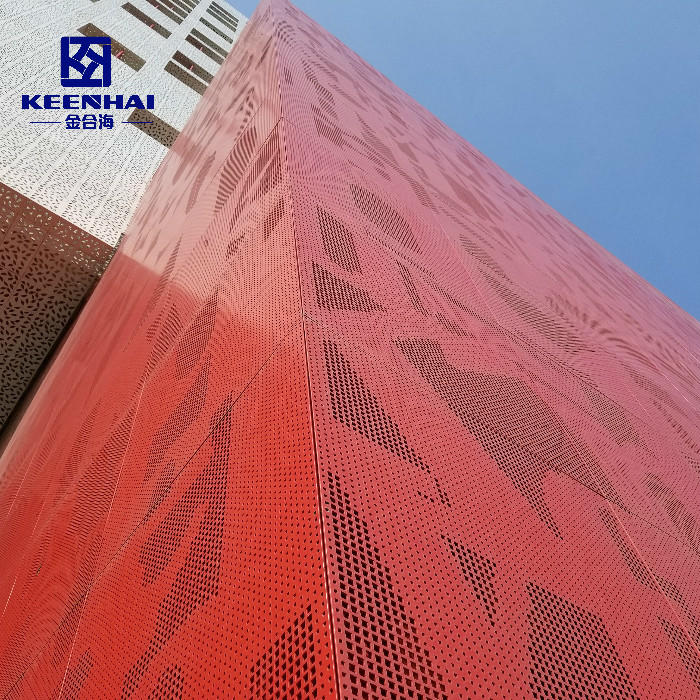 New Outdoor Metal Perforated Sheet Aluminum Profile Curtain Wall
