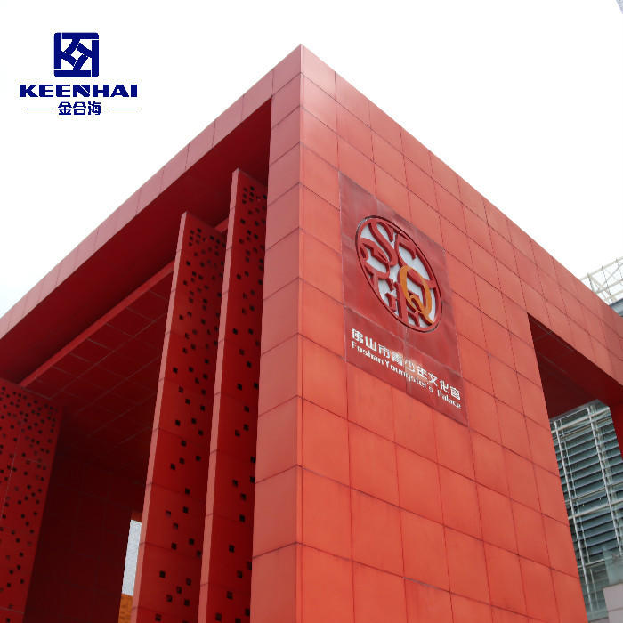New Customized Aluminum Commercial Curtain Wall Building Facades