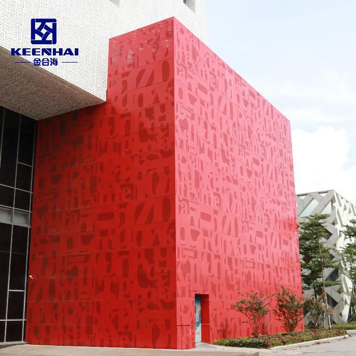 Modern Architecture Curtain Wall Laser Cut Facade Panel