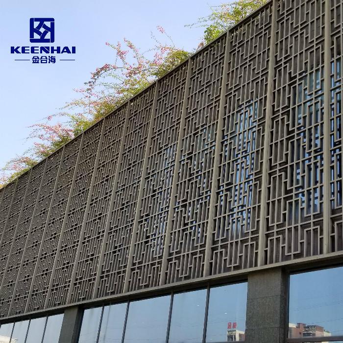 Outdoor Wall Cladding Laser Cut Aluminum Facade Panel