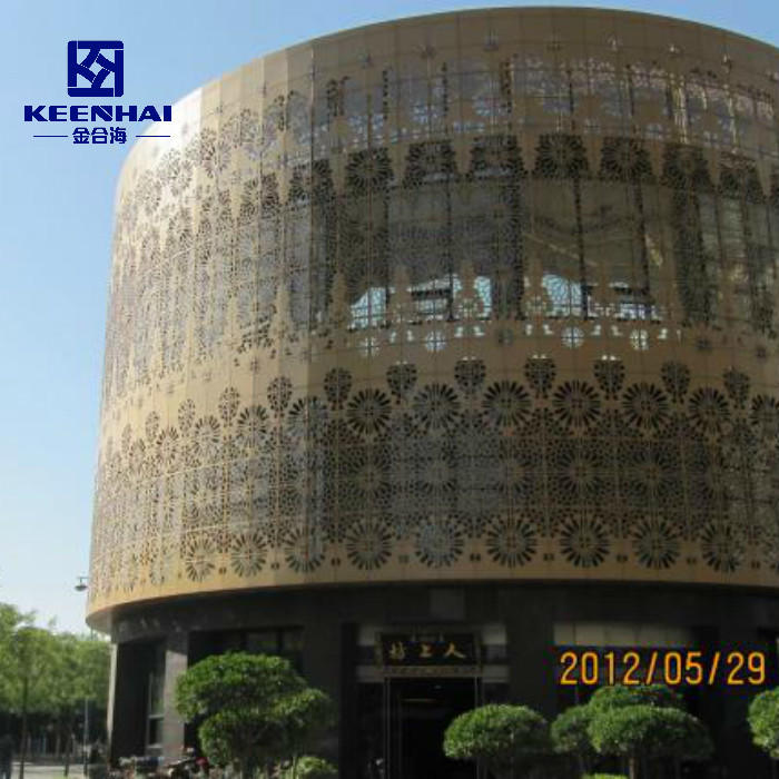 City Place Building Aluminium Facade Panel Curtain Wall Material