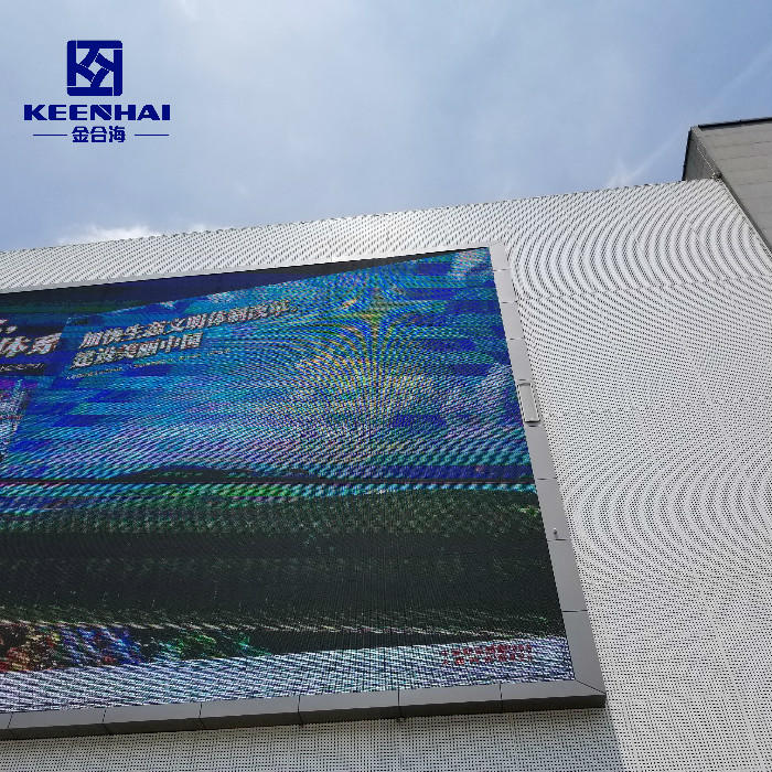 Embossed Aluminum Sheet Aluminum Solid Panel For Building Material