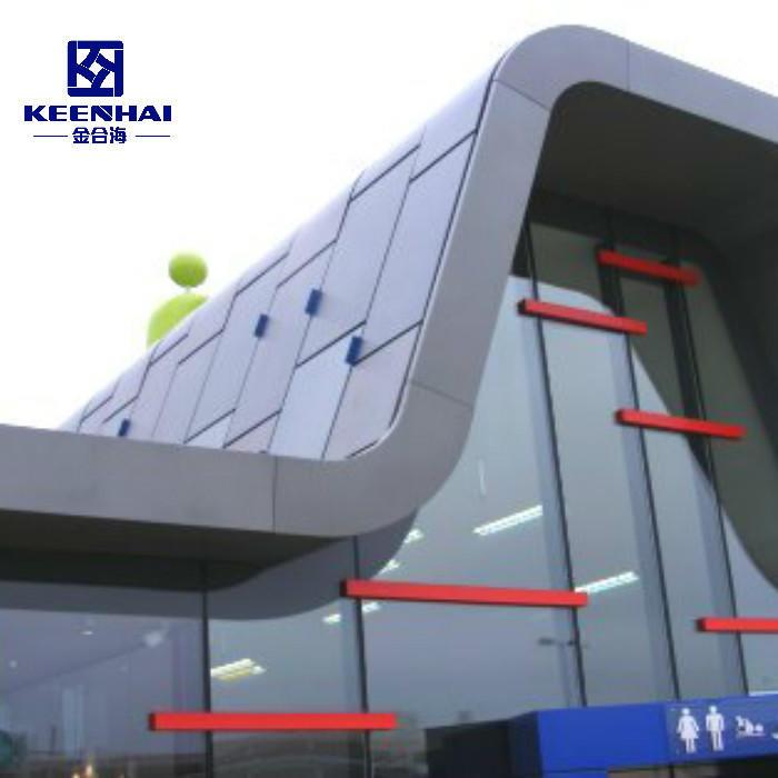 Building Material Aluminum Cladding Panel Aluminum Solid Panel