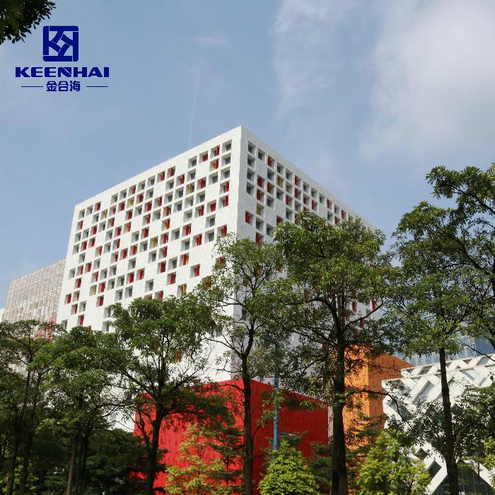 Keenhai Customized Design Aluminum Perforated Wall Facade Panel