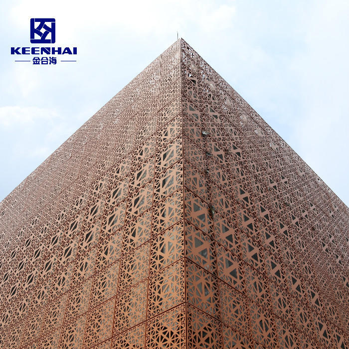 Best Quality Aluminum Wall Cladding Materials Decorative Perforated Metal Panel Factory