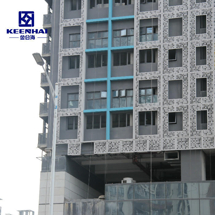 Outdoor Aluminum Engraved Perforated Sheet Panel