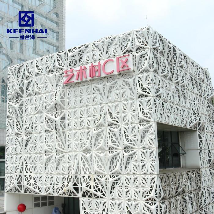 Professional Decorative Perforated Screen Metal Facade Curtain Wall Cladding Supplier-Keenhai