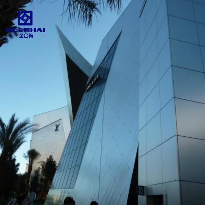 Auland Building Facade Materials Aluminium Composite Panel