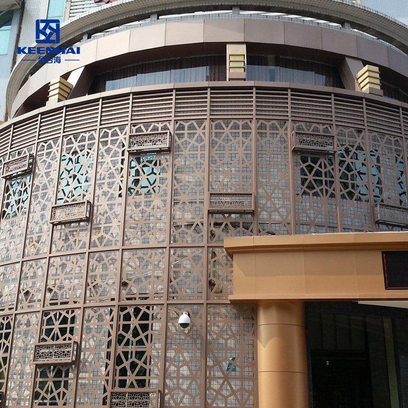 Aluminum Laser Cut Exterior Wall Decoration