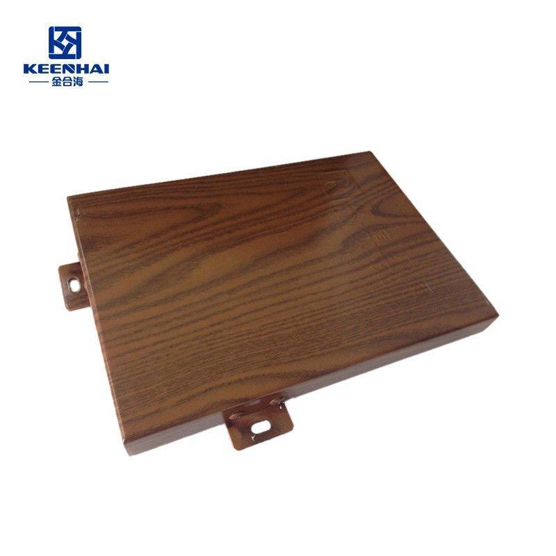 Wood grain cladding panel