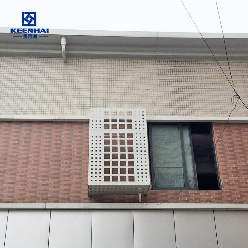 Siding Air Conditioner Cover Made Of Aluminum With Ventilate Feature