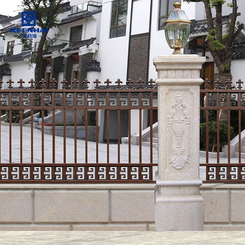 Aluminum Garden Fence